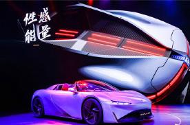 2020北京车展|概念车争芳斗艳 都是狠角色!