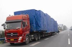 货车按轴收费已经半年多,有人欢喜有人愁,看看货车司机怎么说的