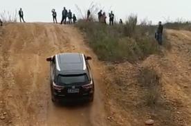 四川汉兰达车主不服爬坡门 越野挑战赛视频公布 你怎么看?