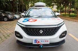 无人驾驶车来了,长超4米7配钻石车标,一身智能科技才7万多起
