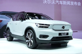 沃尔沃XC40新能源搭载双电机 踏入豪华纯电SUV进军之路