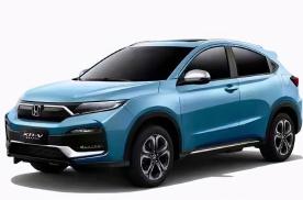 最低仅需12.79万,配置略有上调,新款本田XR-V上市