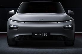 小鹏P7推出新车型,售价或将低于20万元,面对竞品有胜算吗?