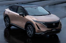 全面解析日产全新纯电轿跑SUV 最长续航可超600公里