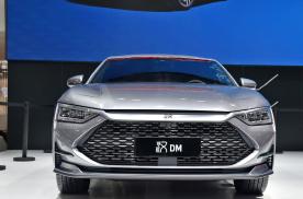 比亚迪汉DM新增车型上市,补贴后售价为23.98万元!