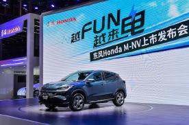 纯电动质趣SUV:M-NV到来,助力完善东风本田产品矩阵
