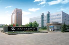 盘点 ∣ 吉利/长城/长安/比亚迪2021年4月销量