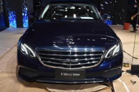新款奔驰E级插混车型将于明年上市 搭载2.0T发动机