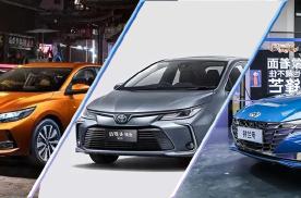 家用车市场新贵 伊兰特、卡罗拉、轩逸谁更值得买?