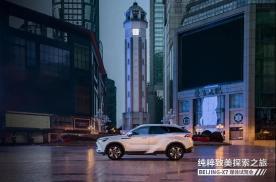 试驾BEIJING-X7 再塑高阶智能自主SUV新标杆