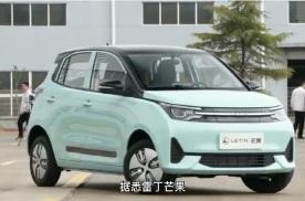 湖南卫视联名款车型即将上市,买它的理由又多了一个