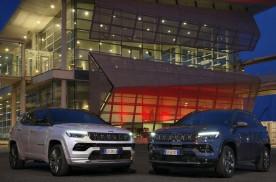 新款Jeep指南者发布 新增1.3T+电动机的插混系统