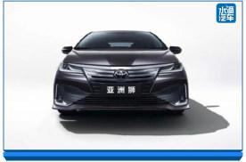 一汽丰田销量曝光,同比增长653%!