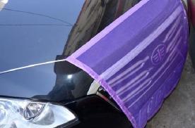 你介意给你的汽车戴个大口罩吗?