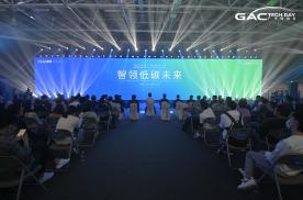 176名,广汽集团2021《财富》世界500强成绩创新高