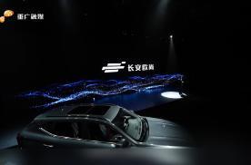 长安欧尚X5全球上市 售价6.99万起搅局10万级SUV市场