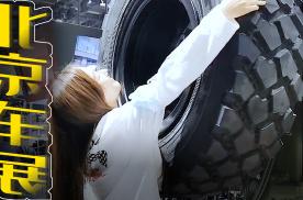 2020北京车展最硬核的车,有钱你也买不到,男人看了都热血沸