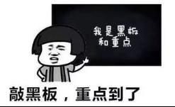 【传播软文】吉利汽车5·10华北宠粉购车节(媒体版)278.png