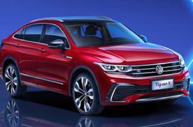 """魅力足看点多,途观X能否成为跨界SUV的""""新宠""""?"""
