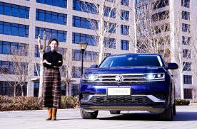 V6动力+溜背设计 上汽大众途昂X有点被低估了
