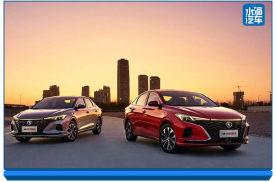 这款国产十万级家轿迎来新升级,产品力依然很能打?
