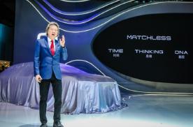 GYON携旗下首款车亮相2019上海车展 有望2021年上市