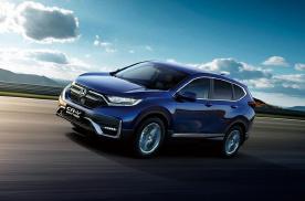 16.98万起,新款本田CR-V正式上市,买哪款更值?