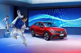 24.6万元-30.6万元 高端型格轿跑SUV途观X开启预售