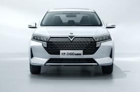 启动双品牌运营后的首款全新家轿,启辰D60PLUS实力几何?