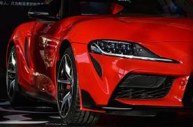 丰田GR SUPRA预计4月公布售价,每年在国内限购300辆
