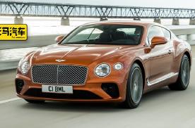 豪车来袭!新款宾利欧陆GT V8上市!