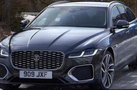 新款捷豹XF海外售价曝光 新车计划将于今年年内交付