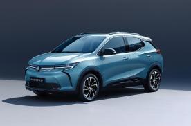新车 补贴后售价17.98万元 别克微蓝7 纯电动SUV上市