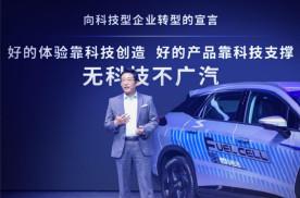 旗舰车型领衔,广汽传祺7月销量超2.8万