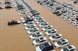 上汽奥迪国产A7L?发改委再次提出促进汽车消费!