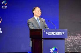 李书福:中国汽车企业应该要实现从效率优先向公平优先转变