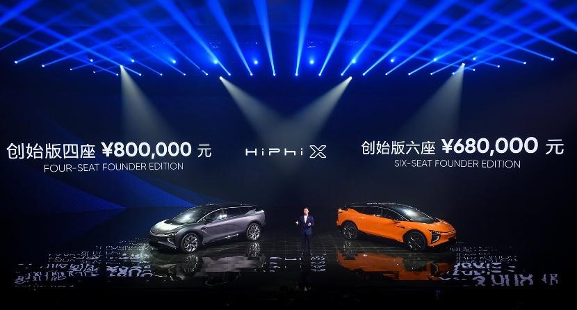 中国智造再上一个台阶,高合HiPhi X价值远不止80万