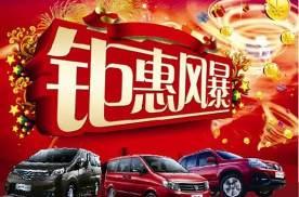深圳宇轩车业有限公司,新能源汽车,电动面包汽车,纯电动乘用