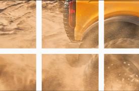 福特Bronco预告细节图发布 10天后全球首发/牧马人对手