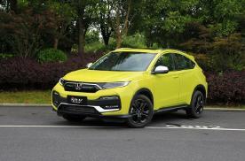 2021款XR-V正式上市 售价12.79-17.59万元