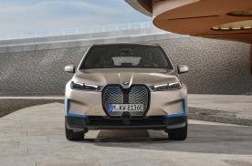 来自未来的车型,宝马iX电动车能否引领新时代?
