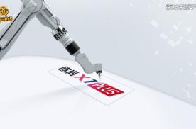 长安欧尚X7正式更名欧尚X7 PLUS 上海车展首秀