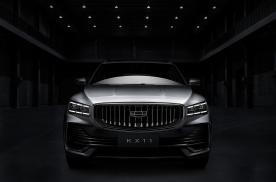 稳重中不失豪华,硬朗中兼具优雅,吉利KX11发布外观预告