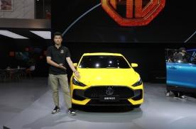 2020北京车展:又一款为运动而生的车型,解读全新MG5