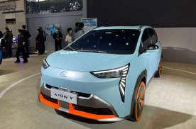 定位紧凑级SUV,家族式设计,广汽埃安AION Y或4月上市