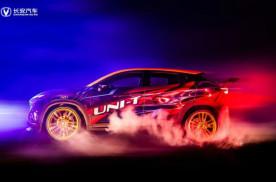 新车快讯|王者玩家新宠!长安UNI-T改装版发布,钢炮既视感