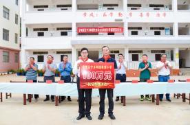 第7所希望小学修建起航,长安马自达持续践行公益初心