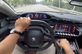 第一视角   空间够用 驾驶质感出色 这就是标致508L的魅力