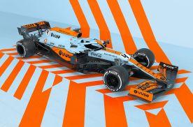 致敬海湾石油,迈凯伦F1赛车Gulf特别涂装周末亮相