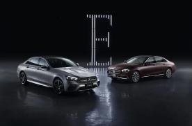9月25日上市,焕新设计的新一代长轴距E级车,你钟意吗?